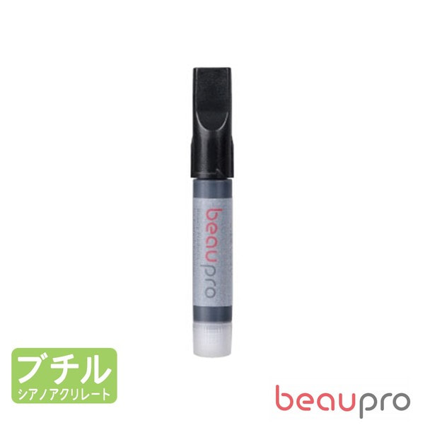 日本製グルー超速乾β(ベータ)2ml 1
