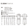 ワンピースE-3094(3L)(ブラック) 5