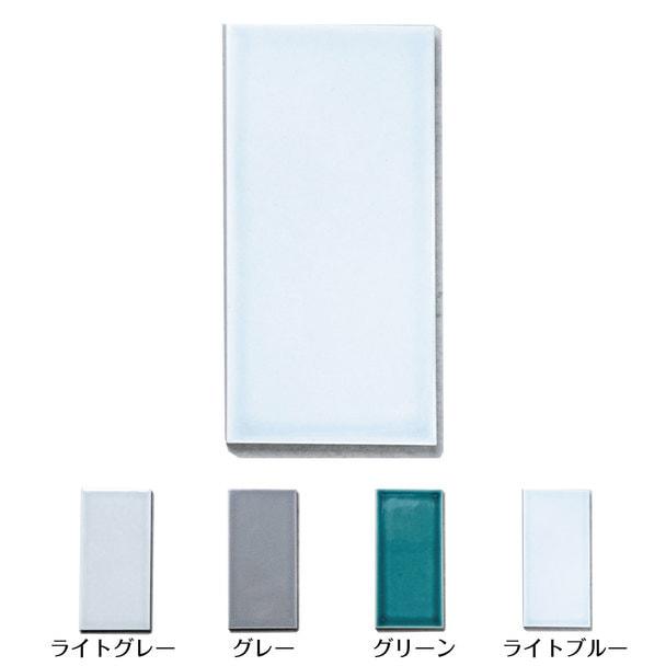 【TRUMP】ラッシュプレート[ライトブルー] 1