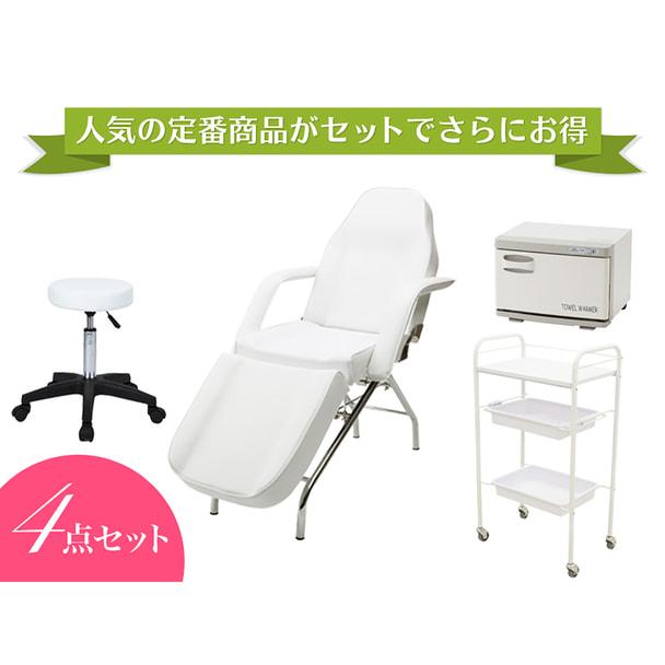 フェイシャル開業【ECONOMY】4点セット 1