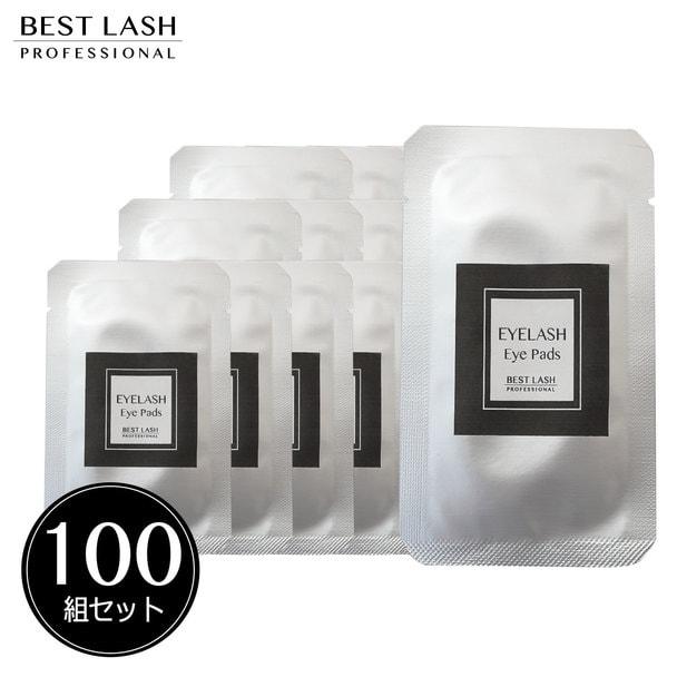 【BEST LASH】アイパック 100組入り