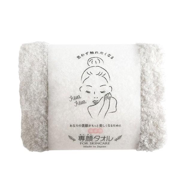 専顔タオル ライトグレー(32×60cm)《日本アトピー協会推奨品》 1
