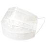 【PREANFA】不織布マスク 50枚入り(レギュラーサイズ/白) 2