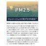 【2020年モデル】加湿ストリーマ空気清浄機《スリムタワー型》 ブラウン 6