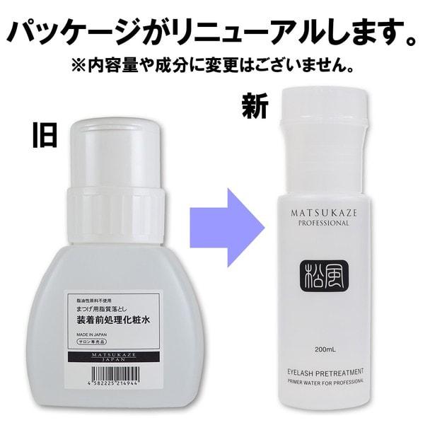 まつげ用脂質落とし 装着前処理化粧水200ml (16290) 1