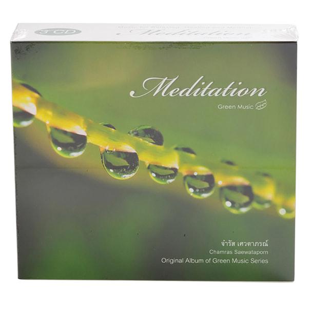【CD】 MEDITATION(メディテーション) 3枚組 1