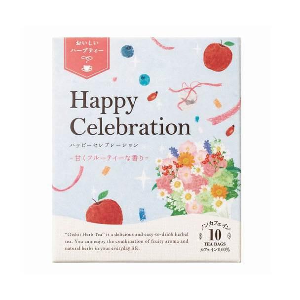 生活の木 おいしいハーブティー ハッピーセレブレーション【ティーバッグ10個入】 1