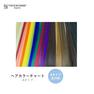 【VENUS COSME】ヘアカラーAチャート 全23色 1