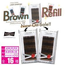 【LADYCOCO】LASH SHADOW [Brown Refill]
