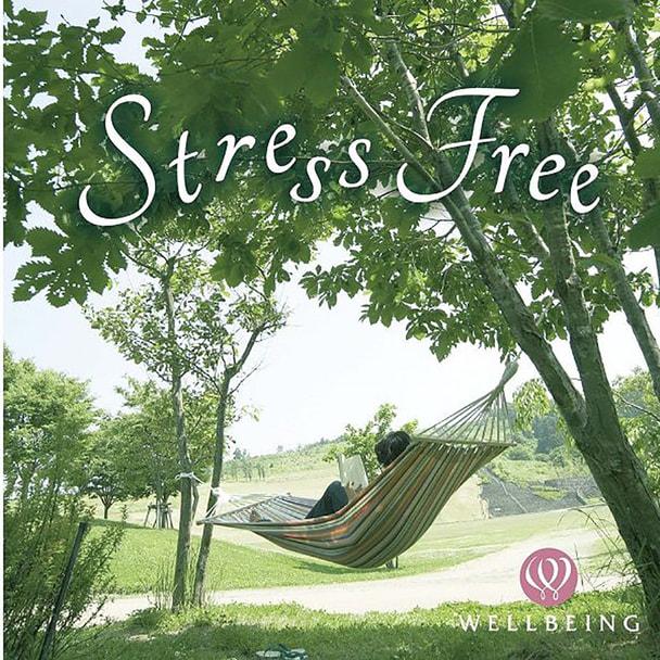 【CD】 ストレスフリー