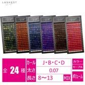 112287_【LASHEST】ボリュームラッシュ カラーMIX.jpg