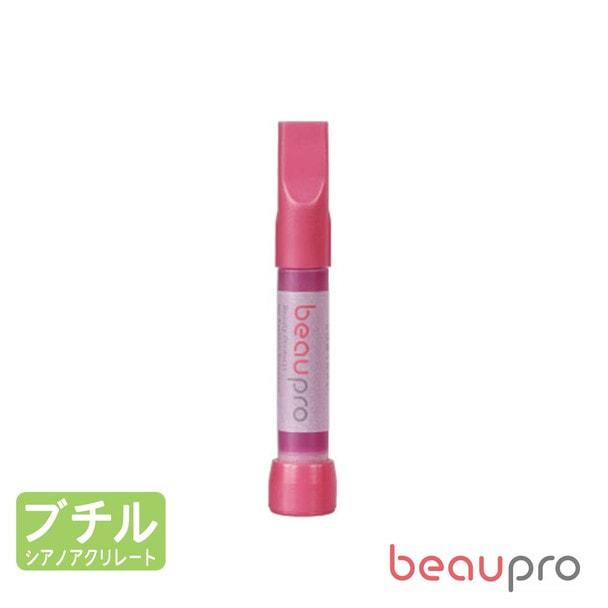 日本製グルー超速乾α(アルファ)2ml 1