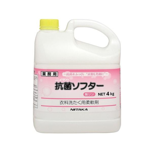 ニイタカ 抗菌ソフター 4kg