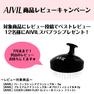 【AIVIL】 パーフェクションアイラッシュグルー 5g ラッシュセット 2