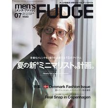 【定期購読】men's FUDGE(メンズファッジ)[24日発行・年間10冊分]