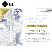 【BL】クリスタルドロップコーティング 7ml (ブラシタイプ)