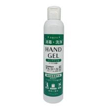 ハンドジェルEL 80ml【指定医薬部外品】