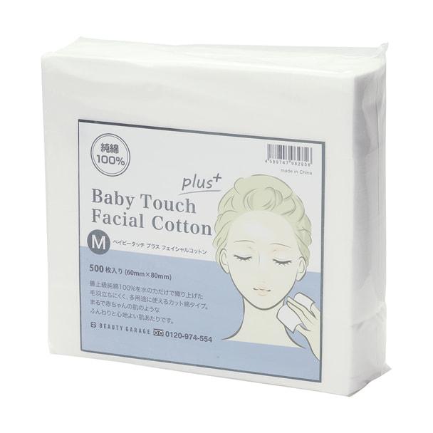 Baby Touch+ フェイシャルコットン M(60×80mm/500枚入)
