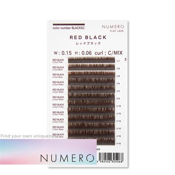 フラットラッシュ<レッドブラック>[SCカール 太さ0.15 長さ7~12mmMIX] 1