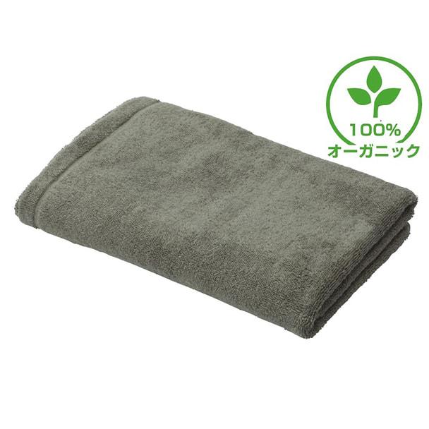 【ホテル仕様】オーガニックコットンバスタオル(M)70×140cm(ピスタチオグリーン) 1