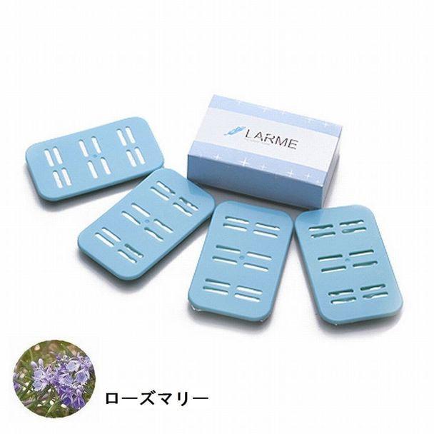 おしぼり用アロマ芳香剤 LARME(ラルム)4シート入り・ローズマリー 1