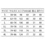 ENHナースパンツ73-943(S)(ピンク) 4