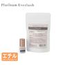 【Platinum Everlash】ショットグルー<5ml> 2