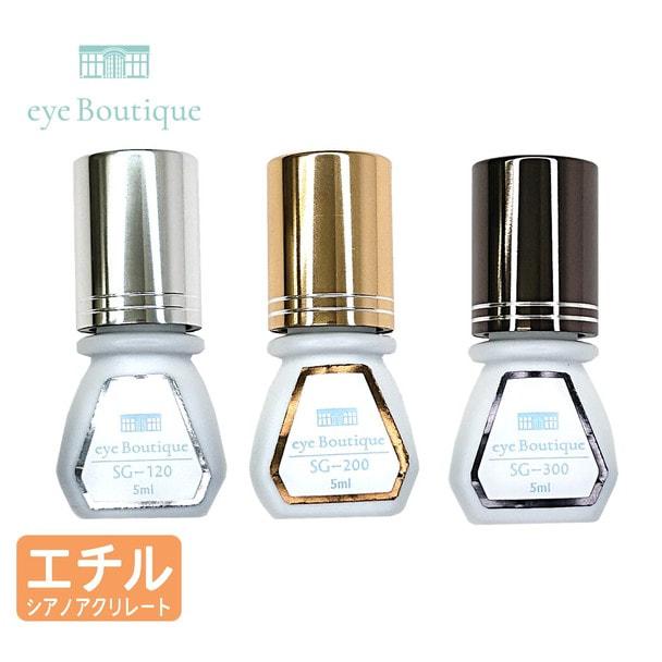 【eye Boutique】セットアップグルー 5ml (お得な3本セット) 1
