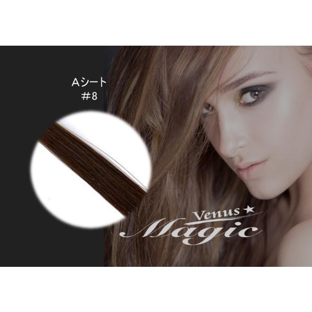 【VENUS COSME】Aタイプ  (8本 2000本) 8