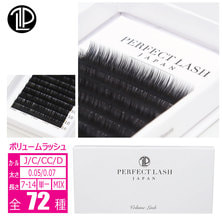 【PERFECT LASH】 volume lash
