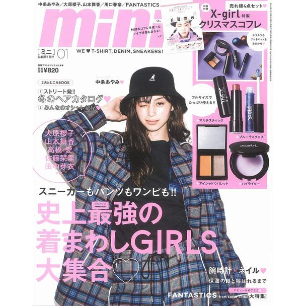 【定期購読】mini (ミニ)[毎月1日・年間12冊分]
