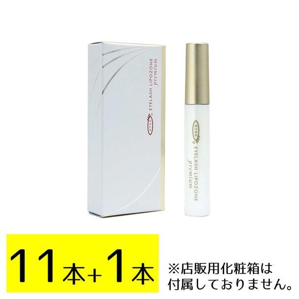 アイラッシュリポゾーン Premium (6本キットSet) 1