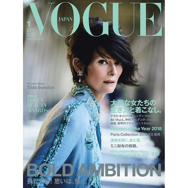 【定期購読】VOGUE JAPAN (ヴォーグジャパン)[毎月28日・年間12冊分]