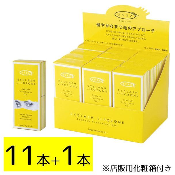 【EYEZ】アイラッシュリポゾーン 15g(11本+1本無償サービス) 1
