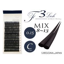 【S.REGGINA】特殊フラット形状F3ラッシュ[Cカール太さ0.15長さMIX]