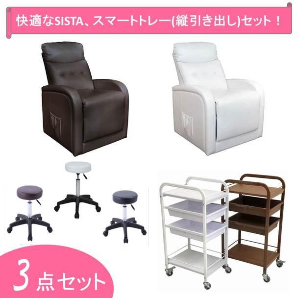 【アイラッシュ】開業SISTAセット(スマートトレー) 1