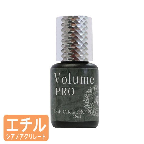 【LashColors】ボリュームプログルー 10ml