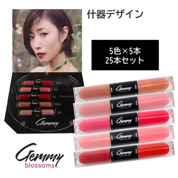 【Gemmy blossoms】 初回導入セット 5色×5本 (MEGUMIマット)