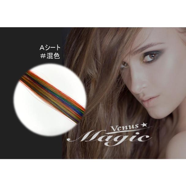 【VENUS COSME】Aタイプ  (4本 1000本) 混色