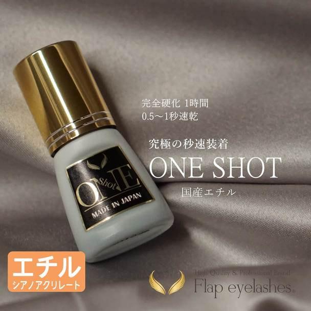 【Flap eyelashes】ONEshotグルー(1秒速乾)5ml