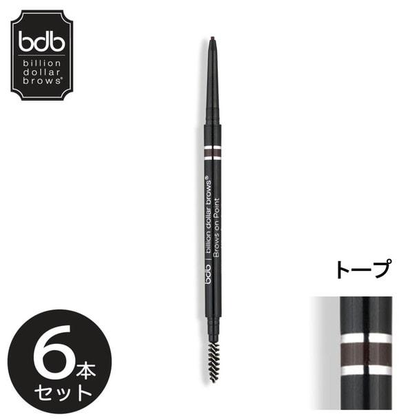 【bdb】マイクロブロウペンシル(トープ)×6本