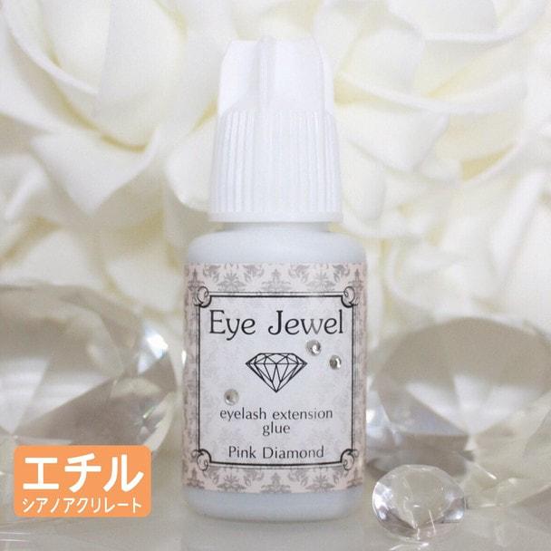 【EyeJewel】Glue Pink Diamond 10ml