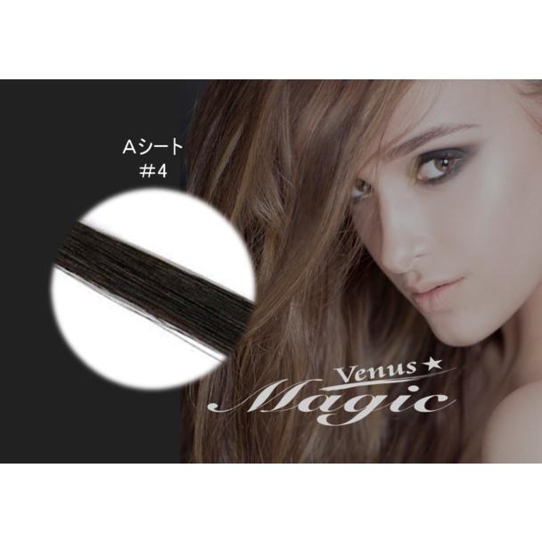 【VENUS COSME】Aタイプ  (4本 1000本) 4