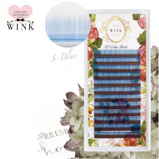 【WINK】Sブルー[Dカール 太さ0.15 長さ13mm]