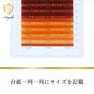 極柔フラットラッシュ <カラー4色>[Dカール太さ0.15長さ9mm] (16列) 6