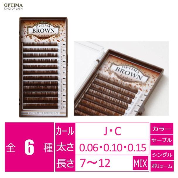 【OPTIMA】ショコラブラウン Cカール[太さ0.10][長さ7~12mmMIX] 1
