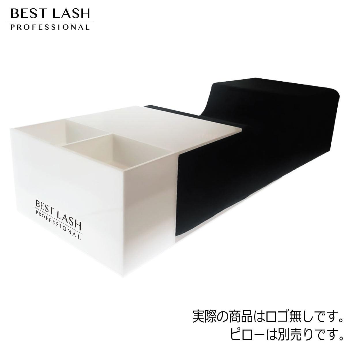 5fc41d52a1a4 BEST LASH】ピローシェルフの卸・通販 | アイラッシュガレージ【公式】