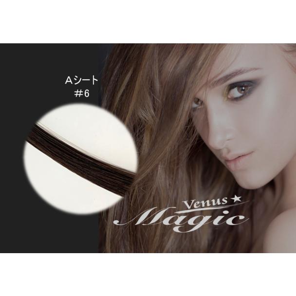 【VENUS COSME】Aタイプ  (4本 1000本) 6