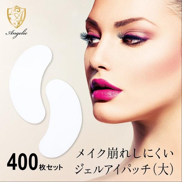 【Angelic】ジェルアイパッチ(大)400組 1
