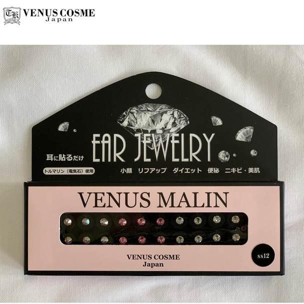 【VENUS COSME】トルマリン耳ツボジュエリー ヴィーナスマリンR3色セット